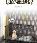 狗籠子室內中型帶廁所狗狗圍欄柵欄泰迪柯基小型犬貓窩 『洛小仙女鞋』YJT