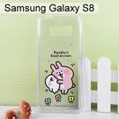 卡娜赫拉空壓氣墊軟殼 [蹭P助] Samsung Galaxy S8 G950FD (5.8吋)【正版授權】