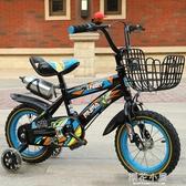 兒童自行車3-6歲男孩女孩童車2歲小孩寶寶腳踏車12141618寸單車QM『櫻花小屋』