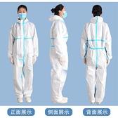防塵服 防護服隔離衣成人兒童款坐飛機高鐵全身連體帶帽疫情無紡布工作服 風馳
