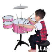 爵士鼓 兒童架子鼓爵士鼓音樂玩具打擊樂器男寶寶早教益智3-6歲女初學 CP4976【VIKI菈菈】