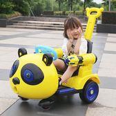 兒童電動車四輪熊貓車帶遙控寶寶玩具車可坐人摩托車搖擺電動童車 IGO
