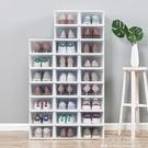 加厚透明鞋盒收納神器省空間鞋子收納盒塑料鞋櫃抽屜式網紅抽拉 ATF 夏季新品