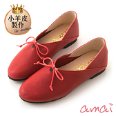amai MIT台灣製造。小圓頭羊皮芭蕾舞鞋 紅