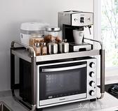 現貨 微波爐置物架可伸縮不銹鋼廚房桌面烤箱家用電飯煲儲物收納架【全館免運】