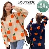 EASON SHOP(GW9413)韓版純色撞色水果橘子刺繡落肩寬鬆圓領長袖針織衫毛衣女上衣服加厚打底內搭寬版
