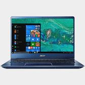 宏碁 Acer Swift 3 SF314-54-57XH (藍) 14吋經濟纖薄筆電【Intel Core i5 8250U / 4GB記憶體 / 1TB硬碟 / Win 10】