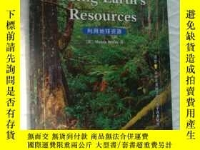 二手書博民逛書店國家地理英語閱讀寫作訓練叢書:Using罕見Earth s Resources 利用地球資源 英語圖文冊