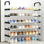 鞋架 鞋架簡易門口家用室內好看經濟型收納神器多層防塵放小鞋櫃子宿舍【快速出貨】