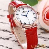 時尚皮帶石英手錶女錶防水鑲鉆
