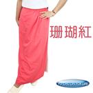 防曬裙:雙層防曬防走光防曬圍裙限量版(珊瑚紅)免運費