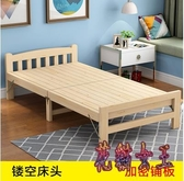 折疊床單人床家用成人小床辦公室午休床1.2米雙人床簡易實木床 aj13152【花貓女王】