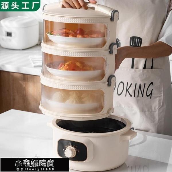 保溫罩 分層廚房蓋菜罩剩菜食物罩帶保溫袋菜罩飯菜桌罩塑料加熱保溫菜罩 【新春免運】