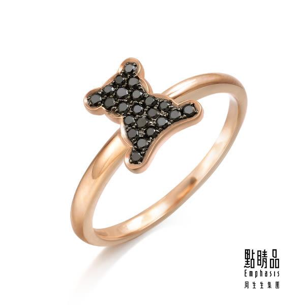 點睛品 Fingers Play系列 18K玫瑰金 黑色小熊鑽石戒指