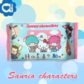Hello Kitty 三麗鷗家族 吊帶褲好朋友 純水柔濕巾/濕紙巾 80 抽 限量發行