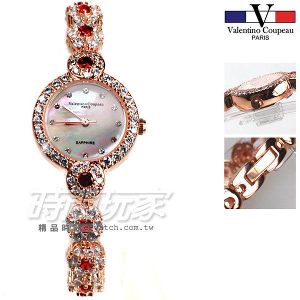 valentino coupeau 范倫鐵諾 璀璨星鑽 不鏽鋼 防水手錶 女錶 金色 鑲鑽 手鍊錶 手環 玫瑰金色 V61600G玫