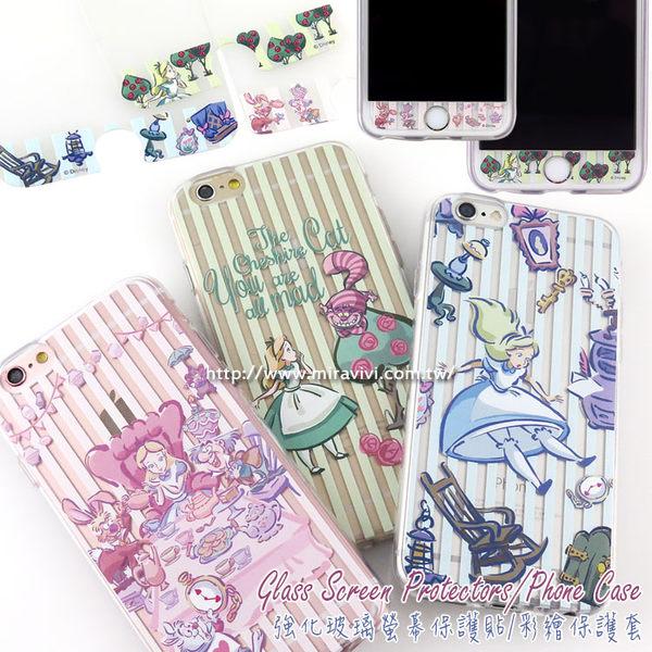 【Disney 】iPhone 6/6s 愛麗絲玻璃保護貼+彩繪保護軟套