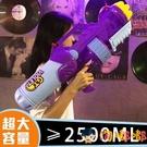 水槍成人大童男女兒童玩具呲滋大容量噴水2500ML潑水節【淘嘟嘟】