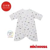 MIKI HOUSE BABY 日本製 車車新生兒蝴蝶紗布衣