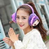 耳罩保暖可愛少女冬季戶外騎行兒童耳捂學生護耳防寒男耳包 QQ12352『bad boy時尚』