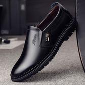 懶人皮鞋 一腳蹬男鞋 英倫真皮套腳商務皮鞋【五巷六號】x92
