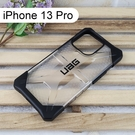 免運【UAG】耐衝擊軍規防摔殼 [透明] iPhone 13 Pro (6.1吋) 公司貨