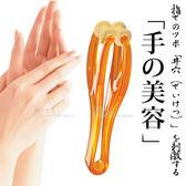 【超值2入】kiret 手部按摩滾輪-指尖 腳底 舒壓 手部 按摩器