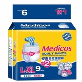 【安爽】長效復健褲L-XL號 成人紙尿褲 (9+2片x8包)【特價1499】