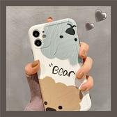 手機殼 保護套適用蘋果12手機殼iphone11promax卡通小熊x網紅情侶xr鏡頭全包防摔xsmax新款磨砂軟殼