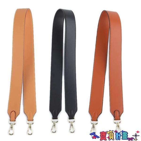 包包鍊條 適用LV肩帶替換帶子包包配件帶speedy25改造背包帶牛皮肩帶斜背帶 寶貝 上新