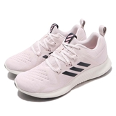【六折特賣】adidas 慢跑鞋 EdgeBOUNCE W 灰 粉紅 低筒 回彈中底 女鞋 運動鞋 【PUMP306】 F99879