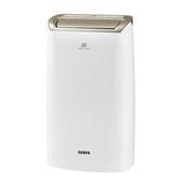((福利電器))聲寶SAMPO 10.5LPICO PURE空氣清淨除濕機 AD-W720P 福利品 可申請貨物稅補助