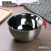 不銹鋼打蛋盆加深帶手柄烘焙工具家用不銹鋼盆廚房和面盆加厚 居家物語