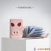 皮夾可愛小豬卡包女式超薄小巧卡片包大容量多卡位零錢包銀行卡套【公主日記】