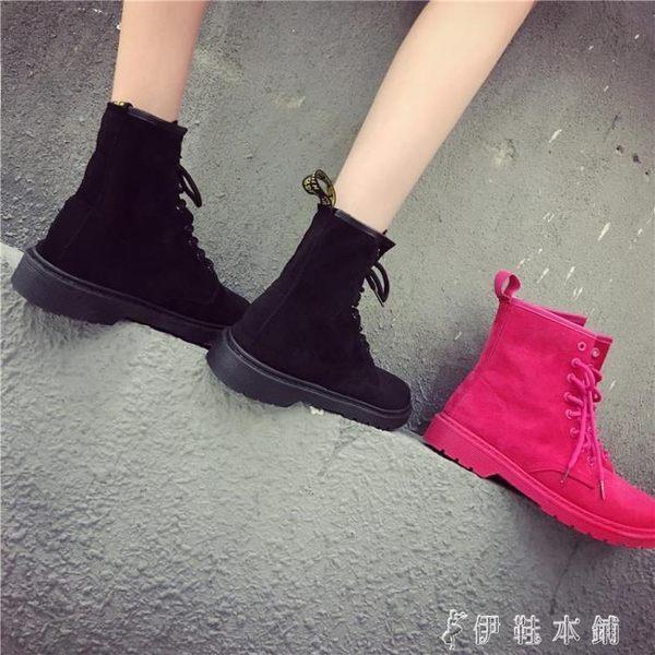 馬丁靴  馬丁靴女韓版復古繫帶騎士裸靴學生平底圓頭英倫風短靴子 伊鞋本鋪