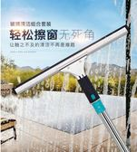 擦玻璃神器家用玻璃刮子清潔器擦窗器