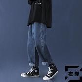 牛仔褲男直筒寬鬆闊腿褲秋季長褲九分褲【左岸男裝】