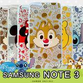 [專區兩件七折] 三星 Note3 迪士尼 透明 手機殼 背景彩繪 史迪奇米奇米妮 卡通 保護殼 保護套