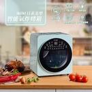 限量版【ikiiki伊崎】14L日系美型智能氣炸烤箱-綠 430不鏽鋼內膽 IK-OT3205 保固免運 iki!k!