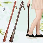 實木質鞋拔子 超長柄鞋拔提鞋器 紅木穿鞋器鞋把子鞋抽70公分  果果精品