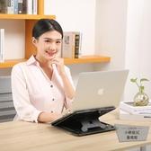 筆記本支架托架頸椎桌面辦公室電腦升降便攜散熱架子增高墊折疊式【小檸檬3C】
