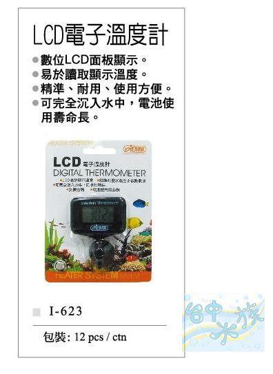 {台中水族} 台灣ISTA -LCD 電子溫度計 特價--防水 沉水式