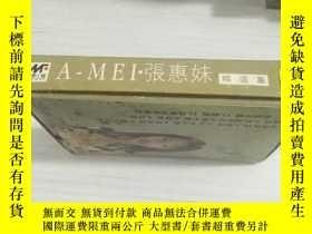 二手書博民逛書店磁帶罕見A-M E I 張惠妹精選集 有歌詞Y16985 陝西文