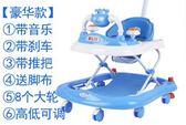 新款多功能嬰兒學步車6/7-12個月音樂可摺疊寶寶兒童學行車防側翻禮物限時八九折