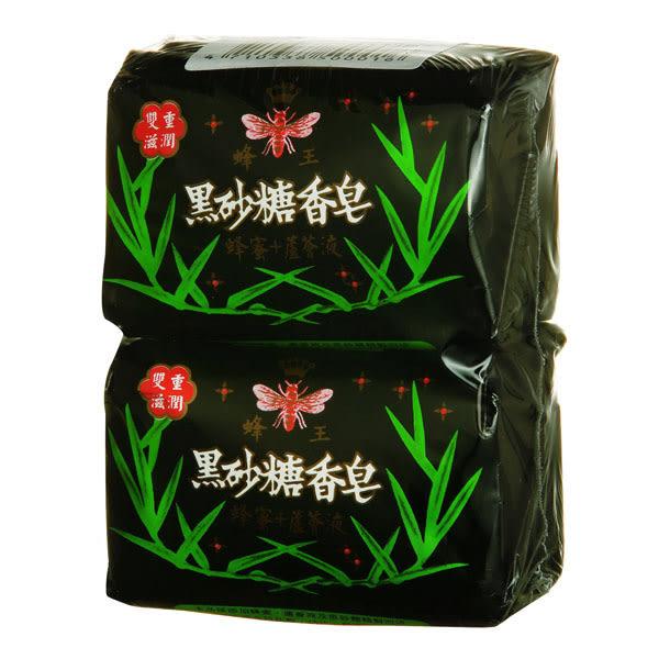 蜂王 黑砂糖香皂4入 【康是美】