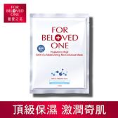 寵愛之名三分子玻尿酸藍銅保濕生物纖維面膜-單片體驗版