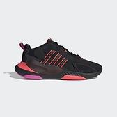 Adidas Hi-tail [H69040] 男鞋 運動 休閒 經典 柔軟 避震 透氣 老爹 穿搭 愛迪達 黑 桃紅