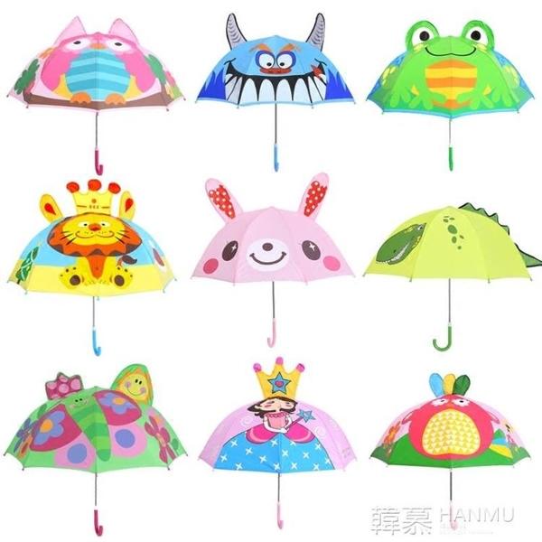 兒童雨傘女小學生小孩寶寶兒童傘遮陽長柄小童男卡通可愛傘幼兒園  夏季新品 YTL