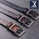 74盎司 皮帶 不規則設計全真皮皮帶[Z-283]