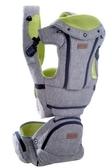 nac 腰凳式減壓嬰兒揹帶 雅緻藍/時尚灰